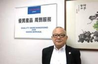 日本食材卸「JFCグループ」香港代表に聞く