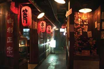 七福日本美食街