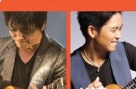 押尾コータローとジェイク・シマブクロ「The Strings Master Series」九龍塘で開催