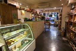 DK Cuppa Tea Cafe