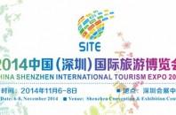 1万以上の団体が出展「深セン国際旅行博覧会」