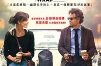 音楽を通じた感動の映画「Begin Again」上映