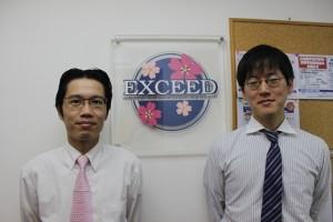 ネイティブ&日本人講師