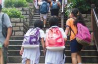 教育と子育て応援特集1・香港・広東の教育事情