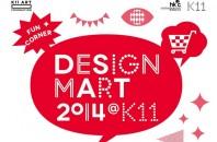 香港デザインセンター主催「DESIGN MART 2014」がK11で開催