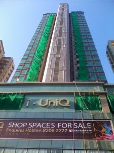 i-UniQ Grand