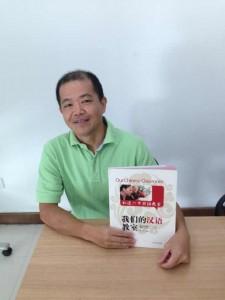 林音中国語学校