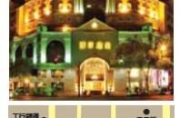 安心して泊まれるホテル「中山路易酒店(ルイス)」中山市