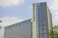 5つ星ビジネスホテル「ラマダプラザ深センホテル」深セン市宝安区