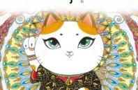 カラーペンマーカーアート「神様の子供 展覧会」が広州開催