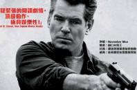 スパイ映画「November Man」が上映