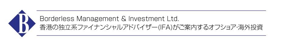 Borderless Management & Investment Ltd.