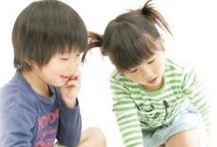 育児に関するアンケート調査。マイボイスコム株式会社