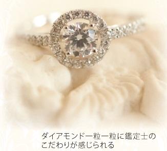 Le Houx (ル・ウー)ダイヤモンドリング
