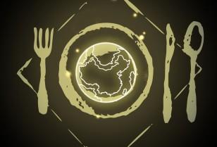 広州で世界一流シェフのイベント開催!「ソフィテル・スターシェフ・アジアンツアー2014」