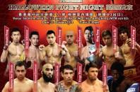 格闘技イベント「IMPI Fighting Championship」ワンチャイ