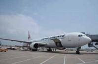 「日本経済新聞国際版ニュースの活用方法」日本航空客室マネージャー・髙野基子