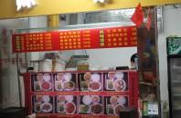 総合ショッピング・食事施設「彩福世紀商城」崗厦駅周辺
