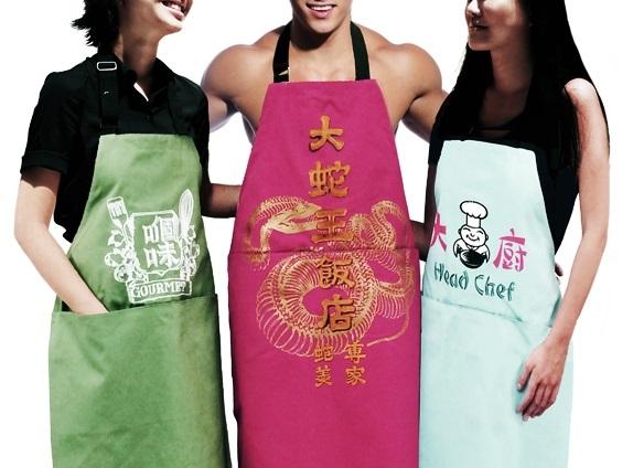 香港風のエプロンとオーブンミットを「G.O.D.」が発売