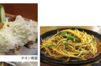 家庭料理居酒屋「和食処 千華」広州市天河区