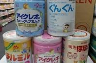 日本のベビーグッズが欲しいなら「B&M(Baby&Mother)」