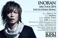 LUNA SEAのギタリスト「INORAN」香港ソロライブ