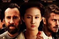 ハリウッドと中国のコラボ映画「絶命逃亡(Outcast)」中国公開予定