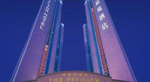ザ・パビリオンホテル深セン