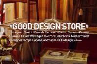PLAYGROUND主催のDBGデザイン展覧会「Vintage Store」が広州開催