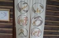 日本人に愛される「創・和食いろは、お好み彩華」広州市天河区