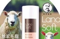 メンソレータムが香港初のラノリンリップクリームを発売