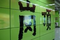 広州の秋葉原「崗頂(別名:電脳城)」