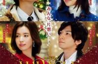 PPWおすすめ映画「MIRACLE デビクロくんの恋と魔法」