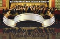 音楽界注目「イタリアン・フィルハーモニック・オーケストラ」広州 世紀大会堂