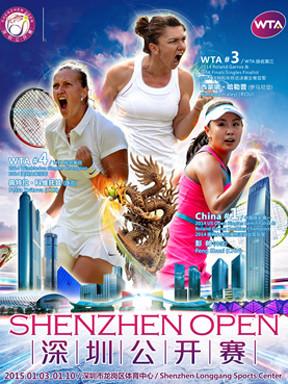 WTA中国トーナメント2015