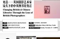 写真家アンドリューとスチュアートの芸術展が広州開催