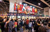 あらゆる企業が出展「香港メガショーケース」がワンチャイで開催