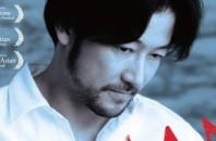 PPWおすすめ映画「私の男(MY MAN)」ベストセラー小説を映画化