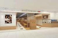 カフェ「GLOBAL WORK×UCC」2号店が馬鞍山にオープン
