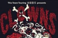 メルボルンの若手パンクバンド「Clowns」が広州ライブ