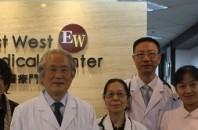 インフルエンザ予防接種実施「イーストウェストメディカルセンター」広州市天河区