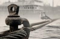 中国版タイタニック映画「太平輪(The Crossing)」公開