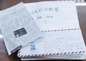 日本経済新聞切抜き