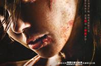 PPWおすすめスペイン発ゾンビ映画「REC(レック4ワールドエンド)」