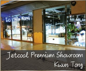 JETCOOL PREMIUM SHOWROOM KWUN TONG