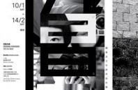 ビジュアルアートと創造的な文芸「NOOK(隅っこ)」 石硤尾(セクキプメイ)