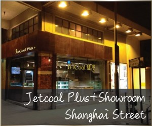 JETCOOL PREMIUM SHOWROOM SHANGHAI STREET
