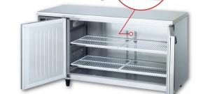 星崎業務用冷凍冷蔵庫2
