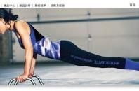 スポーツブランド「Descente(デサント)」がオンラインショップ開店