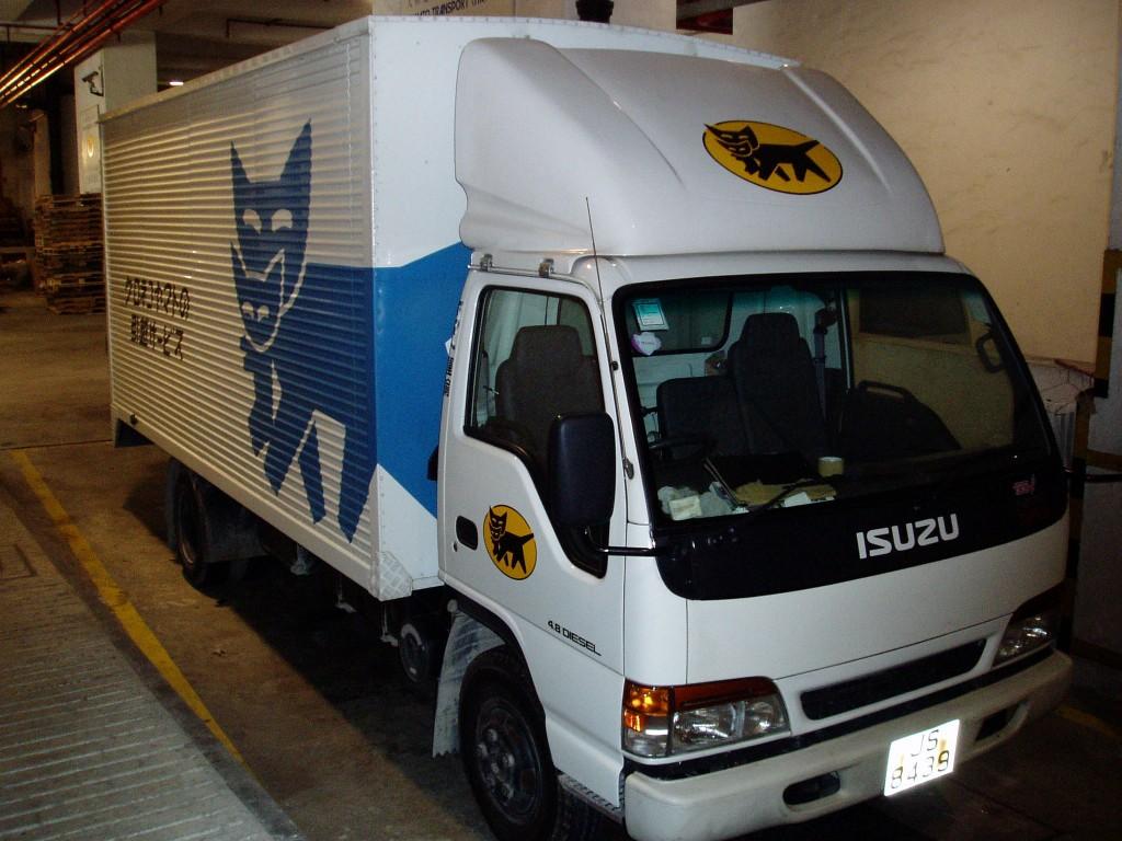 クロネコヤマトのトラック